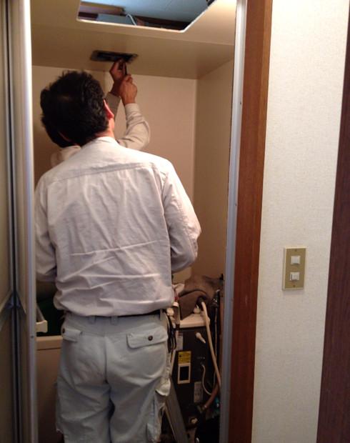 maintenance_20131022