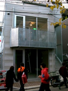 Harajuku Complex